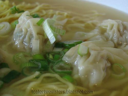Wonton noodles soup closeup