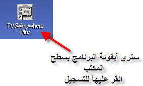 شرح طريقة التسجيل من التلفاز عن طريق كرت فيديو داخلي Msi  4574313498_5dca1148ba_o