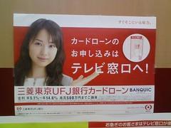 戸田恵梨香 画像38
