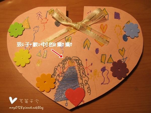 母親節禮物4-2010.05.07
