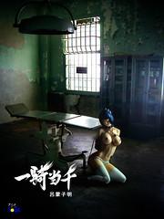 Ryomou_Digirama (kokuhen) Tags: anime sexy nude babe chain prison jail torture figure ecchi hentai handcuff ikkitousen bfigure jfigure ryomoushimei