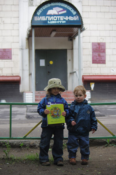 Библиотека №33