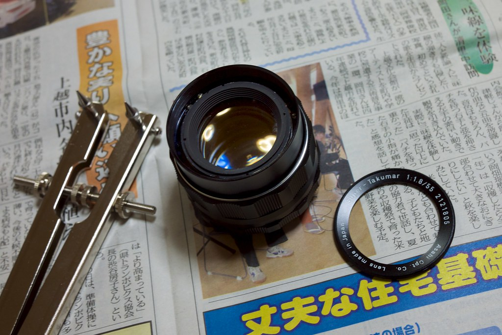 Lens Maintenance #2