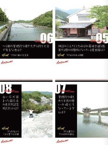 SIZE(奈良フリーマガジン)-07