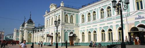 Russia - Irkutsk Station