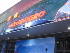 montenegro at the Shanghai World Expo 2010 (Bad Photos of Foreign Places) Tags: world china shanghai expo fair exposition pavilion worldsfair montenegro global 2010 worldexpo