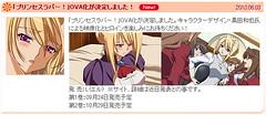 100604 - OVA《公主戀人Princess lover》第一卷將於9月24日推出!