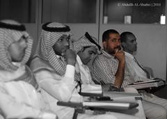 A+ (Abdullh AL-Shthri  ) Tags: canon 50mm d500
