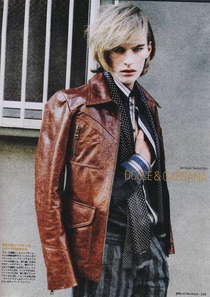 Joshua Dagnall0020(Scene Models)