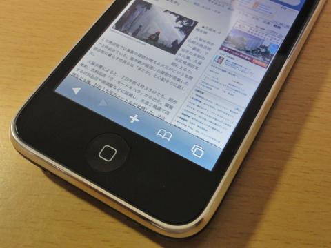 Apple iPhone 4 びっくり仰天のハードウェア