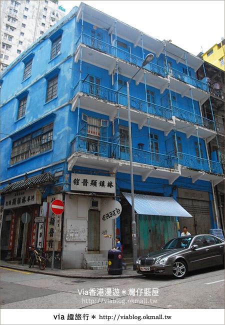 【香港旅遊景點】via香港趴趴走~灣仔藍屋|灣仔民間生活館3