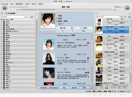 2010-06-12001.jpg