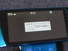 DSC00046