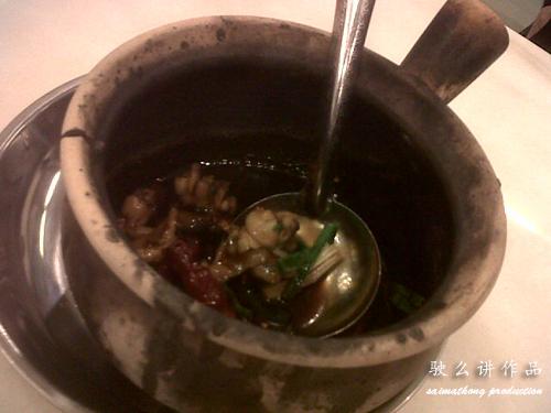 Dry Chilli Frog Leg 宫保田鸡