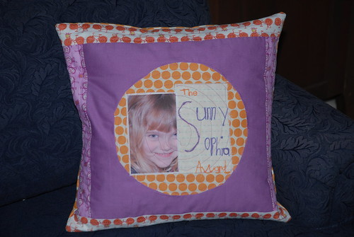 Pillow with quilted sides