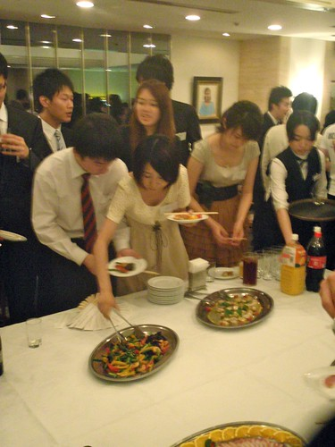 Tokyo Mita Club
