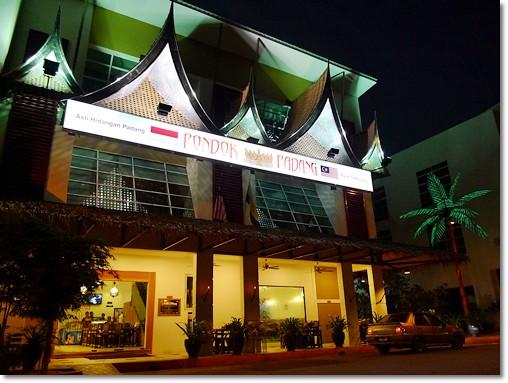 Pondok Padang Restaurant @ 1Casuarina