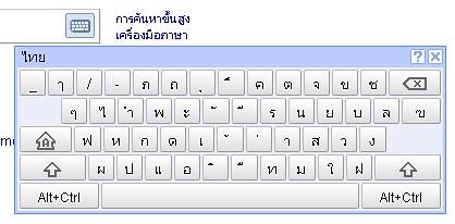 virsual-keyboard-02