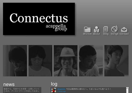 101013_connectusサイト修正イメージ