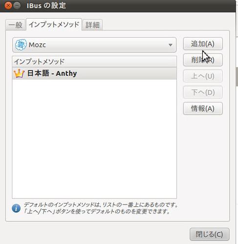 Ubuntu0406