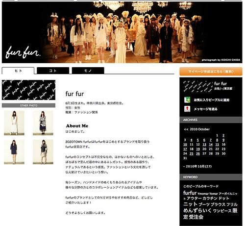 スクリーンショット(2010-10-28 21.00.54)