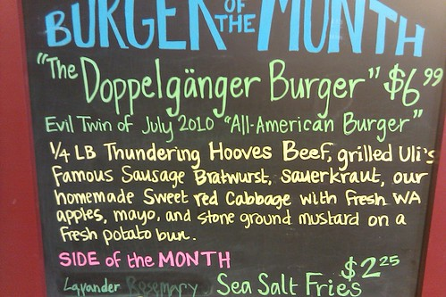 What is a Doppelganger Burger?