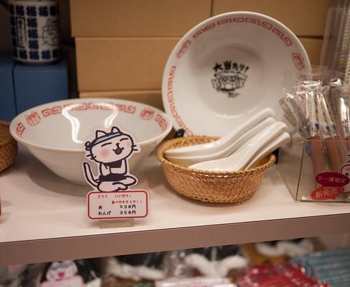 Neko Ramen merchandise at the Shin Yokohama Raumen (Ramen) Museum