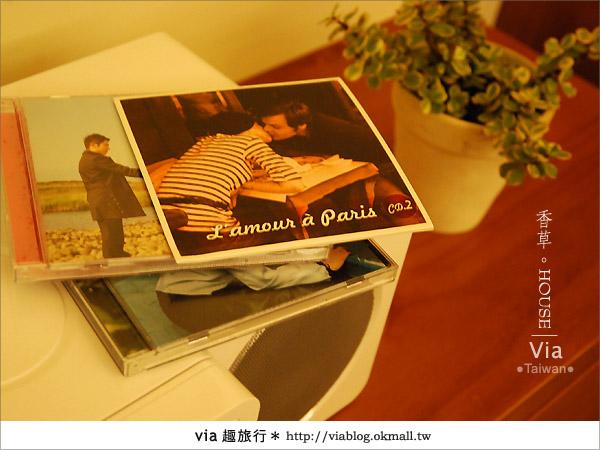 【新社】香草HOUSE~新社薰衣草森林最新溫暖系民宿(上)33