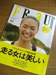FRaU Running
