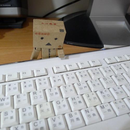 我的紙箱人 DIY