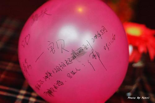 平安夜里的求婚气球