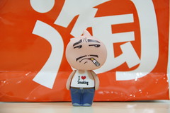 Taobao Doll 15