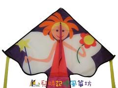 可愛造型小仙女風箏~前往賣場