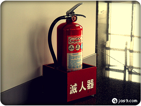 human extinguisher 02