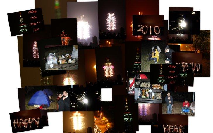2010台北101跨年煙火秀