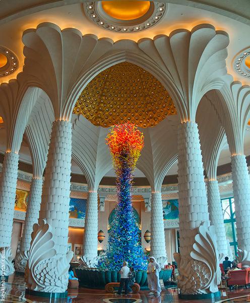 Atlantis interior