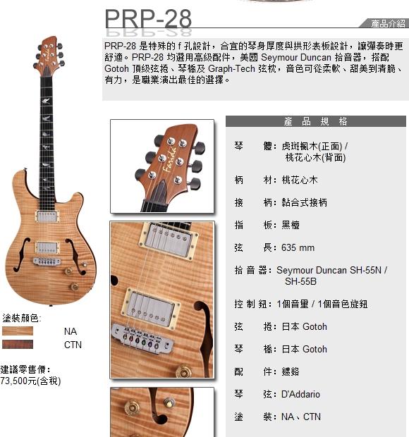 PRP-28