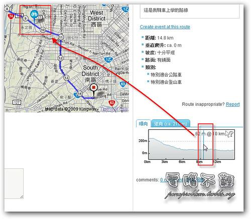 bikemap-20