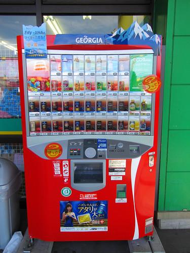 fancy coke machine