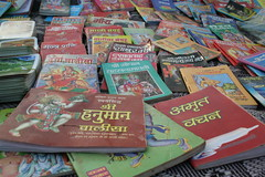 dharmik book stall at rajim kumbh (mohan lal bhaya) Tags: from travel came ton tailand itim raipur parita