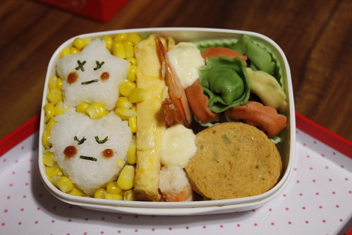 Star and Heart Bento