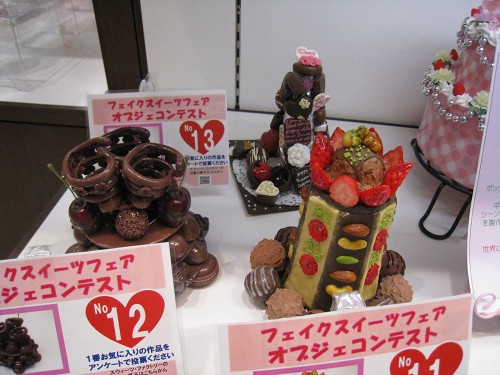 20100223_sweets 005