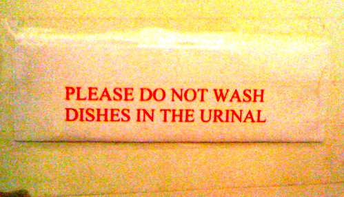 Please do not wash dishes in the urinal