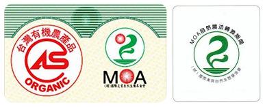 台灣 MOA 自然農法有機認證標章