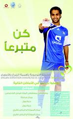 -1 (Ahmad646  ) Tags: nikon yasser    alqahtani d300s