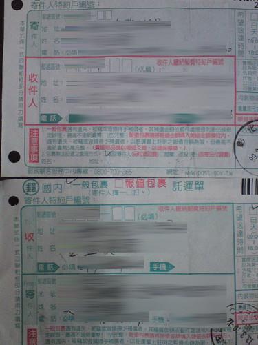 DSC00323.JPG