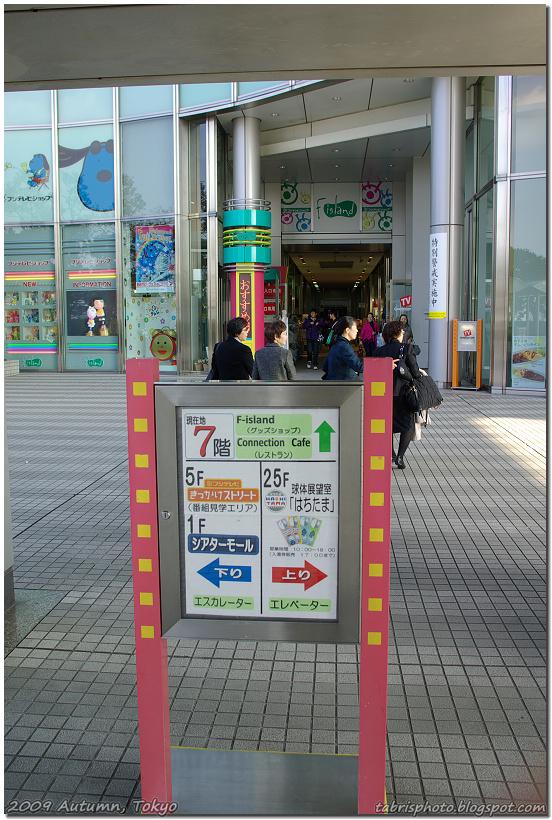 Tokyo_2-35