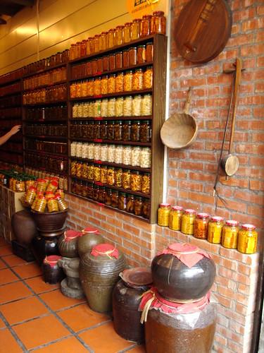Pickle Shop