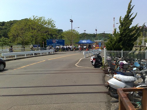 Ikego Friendship Festival entrance