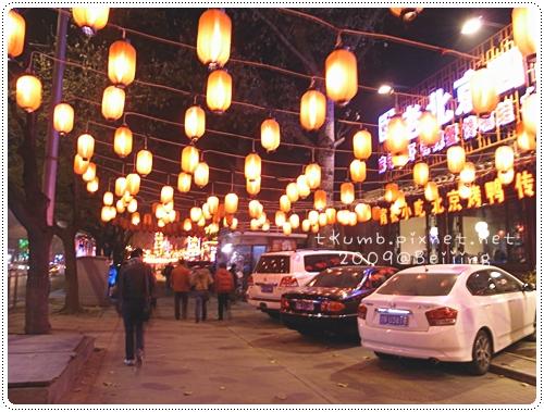 北京-兩岸一家